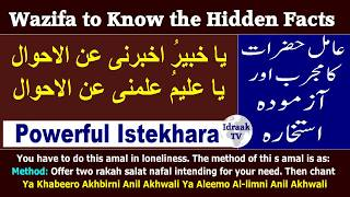 ya alimu alumni ya khabeeru akhbirni ya wahabo habli - 免费在线视频