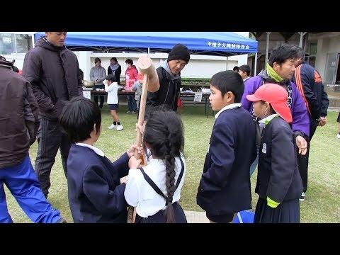種子島の学校活動:増田小学校もちつき大会2018年