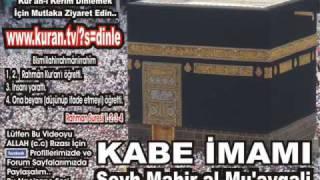 Duhan Suresi - Kabe Imamı Şeyh Mahir Al-Mu'ayqali