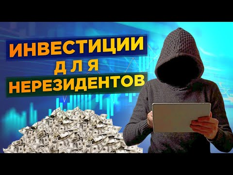 Как заработать на криптовалюте отзывы