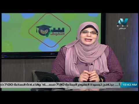 talb online طالب اون لاين لغة إنجليزية الصف الأول الثانوي 2020 (ترم 2) الحلقة 1 - Health and Safety دروس قناة مصر التعليمية ( مدرسة على الهواء )
