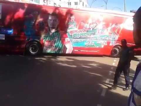 Download Bangladesh cricket team bus arrived at Mirpur Stadium HD Mp4 3GP Video and MP3
