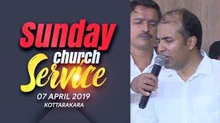 07-04-2019 SUNDAY CHURCH SERVICE | JESUS IS ALIVE | KOTTARAKARA | LIVE