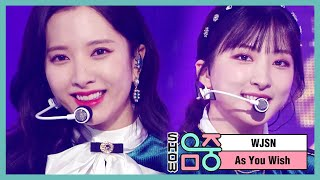 [쇼! 음악중심] 우주소녀 - 이루리 (WJSN - As you Wish), MBC 210109 방송