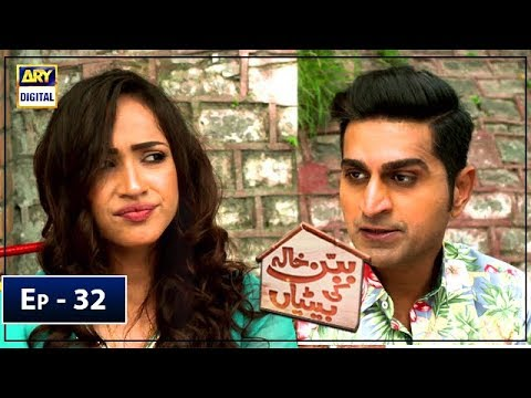 Babban Khala Ki Betiyan Episode 32 - 14th February 2019 - ARY Digital Drama