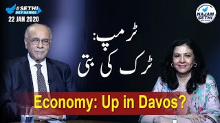 Sethi Sey Sawal | 22 January 2020 | Najam Sethi Official