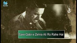 Farhan Ali Waris | Sar E Qabr E Zehra Ali Ro Rahay Hain With Lyrics & Status | Noha | 2018