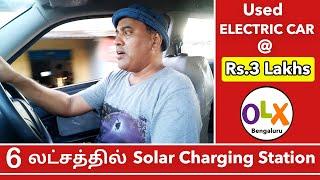 How To Increase Mileage Of Electric Car?   Lithium Ion Battery Alteration   E-Wheeler   ArunaiSundar
