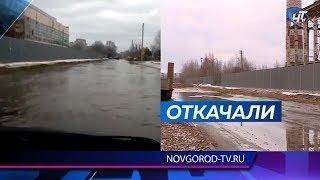 Дорогу от улицы Нехинская до городского отдела ГИБДД заливает не первый год