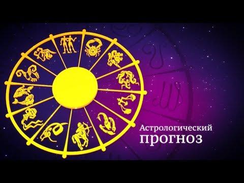 Число детей в астрологии