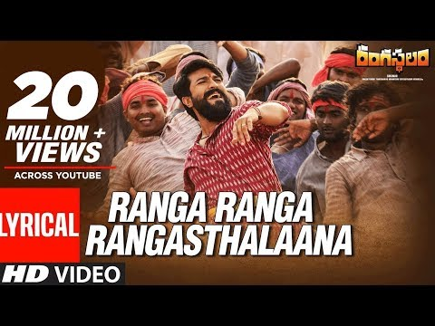 Download Ranga Ranga Rangasthalaana Lyrical - Rangasthalam Songs - Ram Charan, Devi Sri Prasad HD Mp4 3GP Video and MP3