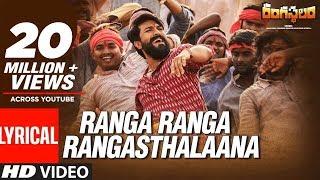 Ranga Ranga Rangasthalaana
