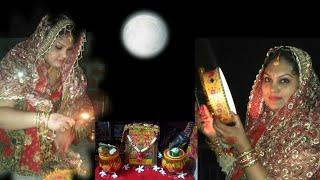 My करवा चौथ Vlog 2019 बिहार /Phone Vich Photo dekh Teri Mai Karwa Chauth.. करवा चौथ2019
