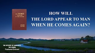 How Will the Lord Appear to Man When He Comes Again?