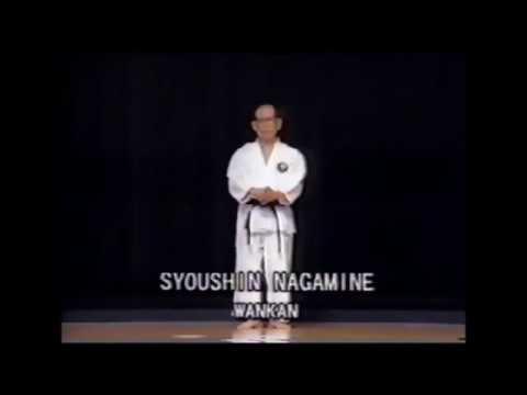 Wankan - Shoshin Nagamine Sensei