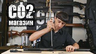 Пружина Укрспецдеталь на пневматические винтовки Hatsan 70, 80, 90, Edge, Striker, AR, Airtact от компании CO2 - магазин оружия без разрешения - видео