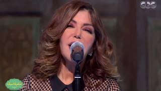 تحميل اغاني Samira Said - Algani Baad Yomen | 2017 | سميرة سعيد - قال جاني بعد يومين - برنامج صاحبة السعادة MP3