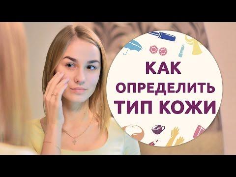Отбеливающий лосьон для лица ежедневное очищение
