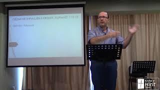 Gëzimi në shpalljen e Krishtit Filipianëve 1:12-18