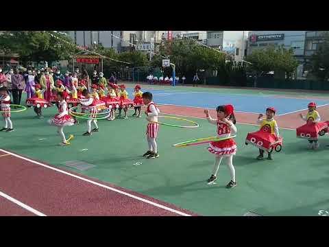 109年文苑國小運動會幼兒園表演波力小英雄的圖片影音連結
