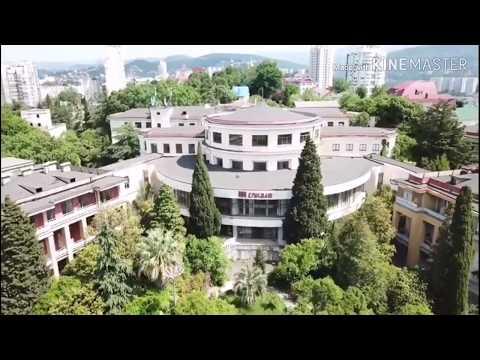 Гранд Роял Резиденс Сочи