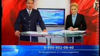 Хер Луценко - терминатор