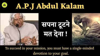 Dr. A.P.J Abdul Kalam Inspiring Quotes in Hindi Motivational-Inspirational Video for Students | AB