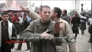 Глухие египтяне