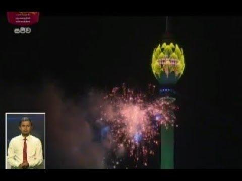 2019-09-16   Rupavahini Sinhala News 8.00 pm