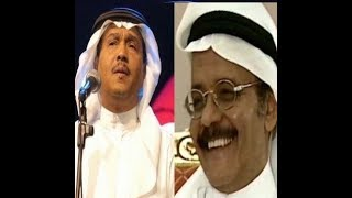 تحميل و مشاهدة طلال مداح يعترف بـ تلحين أرفض المسافة بنفس أسلوب محمد عبده MP3