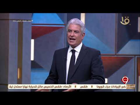 الإبراشي: لبنان بحاجة لطوق إنقاذ بلا أهداف
