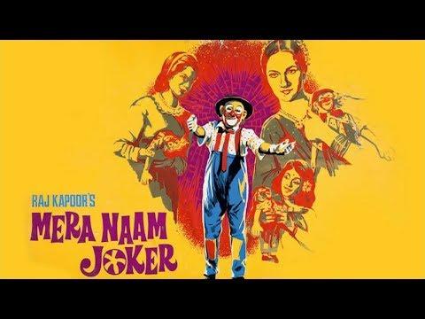 Mera Naam Joker Full Length Movie   Raj Kapoor - Simi Garewal - Vaijayanti Mala - Manoj Kumar