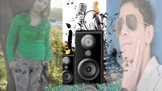 مهرجان البنات اشباح الفيوم فيجو وابو عمار تحميل MP3