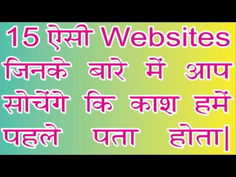 15 Amazing Websites on Internet