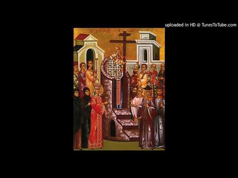 Иже крестом ограждаеми