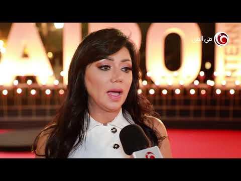 رانيا يوسف: فلوسي كلها ضايعة على اللبس والشنط والجزم