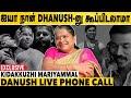 அம்மா நான் Dhanush பேசுறேனு சொன்னதும் அழுதுட்டேன் | Kidakkuzhi Mariyammal Interview | Karnan