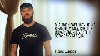 Мы - за здоровый образ жизни !!! Ирина Думанова - ты супер !!!