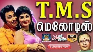 டி.எம்.சௌந்தராஜன் மெலோடிஸ் | T.M.Soundarajan Melodies | TMS Songs | T.M.S Hits | TMS Melody Hits HD