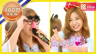 (Weekly Idol EP.262) Weekly Idol Singing competition 'TWICE'