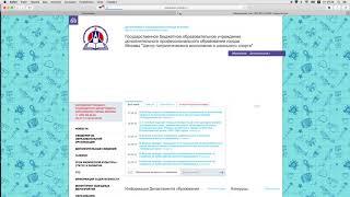 Экспресс-аудит сайта quiz.mcfpv.ru
