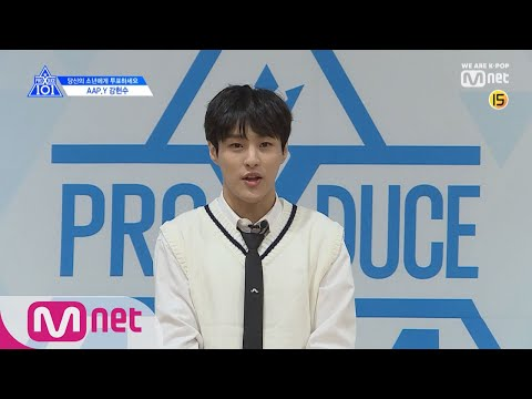 Produce X 101: Profiles [P101 S4] - 030. Kang Hyeon Su ...