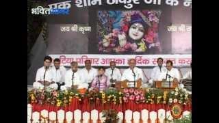 Raji Teri Raja Me Bhajan By Vinod Agarwal