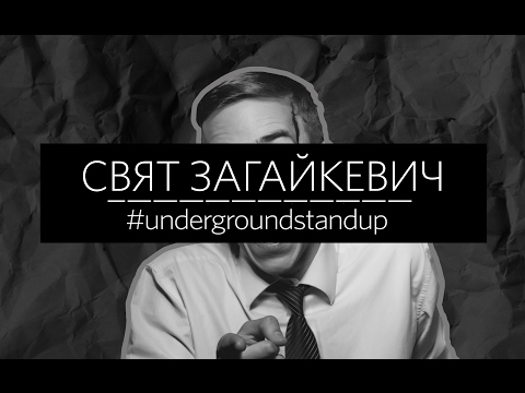theatre performance Underground stand-up in Kyiv - 11