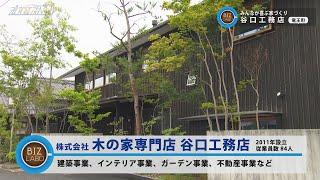 2020年6月27日放送分  滋賀経済NOW