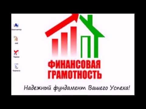 6e3e273388f68 Как купить квартиру без помощи ипотечного кредита?