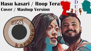 Download Hasu Kasari Bolu Kasari Mashup Cover Duet Madalu