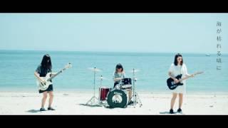 MV「ロストシー」Splitend
