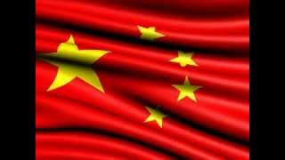National Anthem of the People's Republic of China (Instrumental)