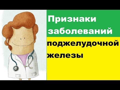 Цирроз печени-чайлд пью